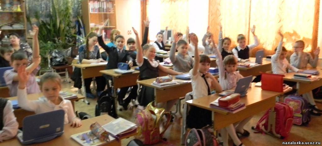 http://na4alo4ka.ucoz.ru/_nw/0/79892818.jpg